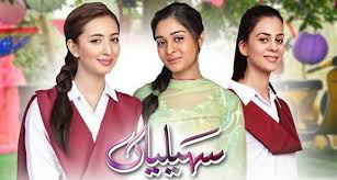 Saheliyaan -  6th October 2016 - Episode 49  in High Quality thumbnail