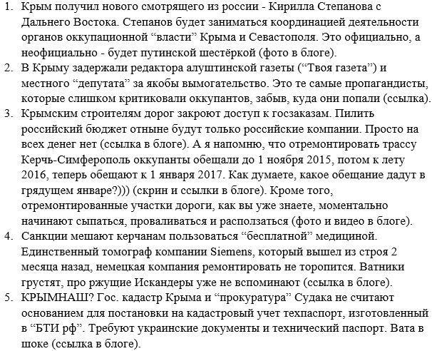 Изображение оккупированного Севастополя собираются разместить на новых российских рублях - Цензор.НЕТ 1110