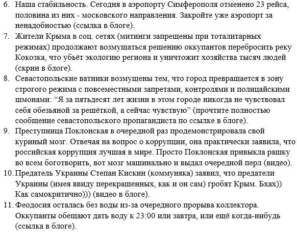 Изображение оккупированного Севастополя собираются разместить на новых российских рублях - Цензор.НЕТ 248