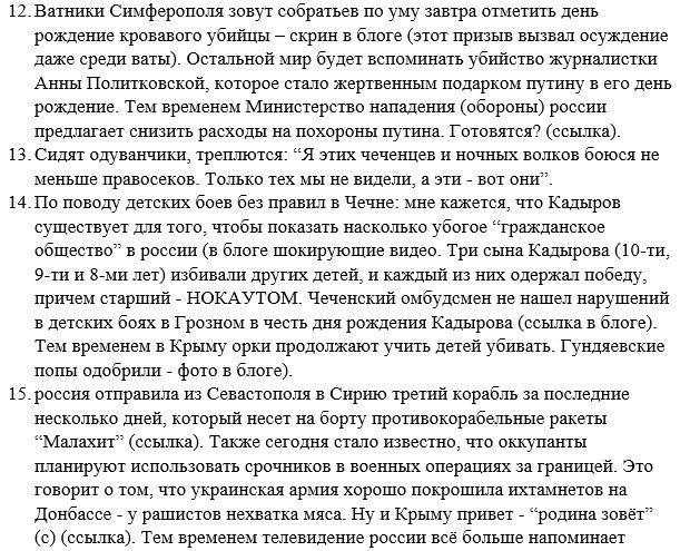 Изображение оккупированного Севастополя собираются разместить на новых российских рублях - Цензор.НЕТ 7611