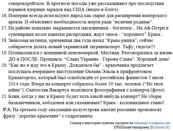 Изображение оккупированного Севастополя собираются разместить на новых российских рублях - Цензор.НЕТ 2607