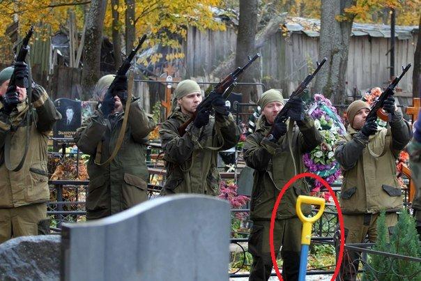 Оккупанты отводят свои подразделения из Петровского, - Минобороны Украины - Цензор.НЕТ 6803