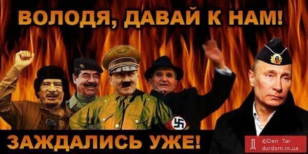 Проект закона о гастролях российских артистов в Украине нуждается в доработке, - Чубаров - Цензор.НЕТ 4056