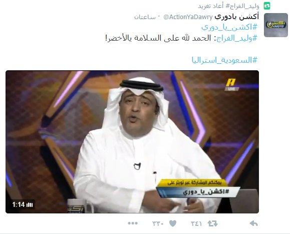 تغريدات متفرقة بعد التعادل + الصورة المتداولة (ب ج3 تصفيات كأس العالم 2018م) coobra.net