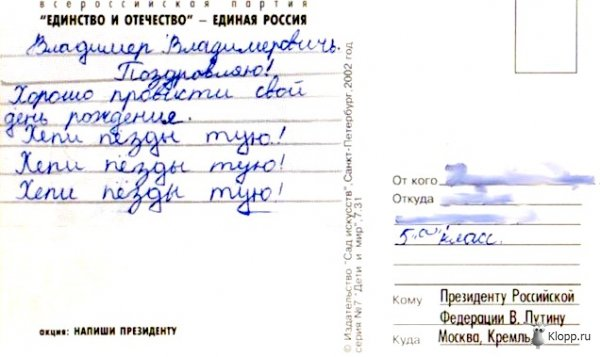 Минобороны Финляндии заявило о второй попытке вторжения истребителя РФ - Цензор.НЕТ 2030