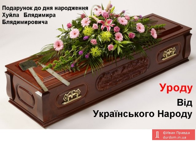 12 неизвестных бойцов, погибших в зоне АТО, похоронили в Днепре - Цензор.НЕТ 4487