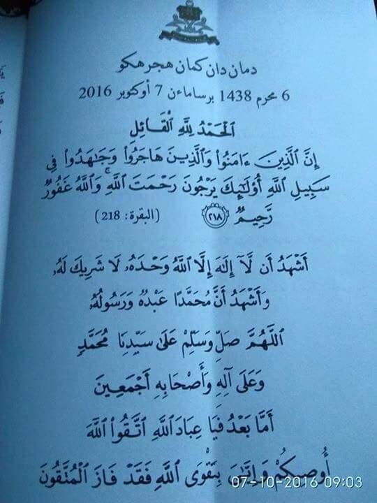 Mohd Hafizee On Twitter Tajuk Khutbah Jumaat Bagi