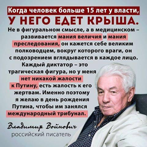 Удержать Украину в повиновении у России не получится, - Кравчук отрицает возможность широкомасштабного наступления РФ - Цензор.НЕТ 3276