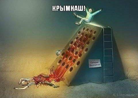 Изображение оккупированного Севастополя собираются разместить на новых российских рублях - Цензор.НЕТ 7809