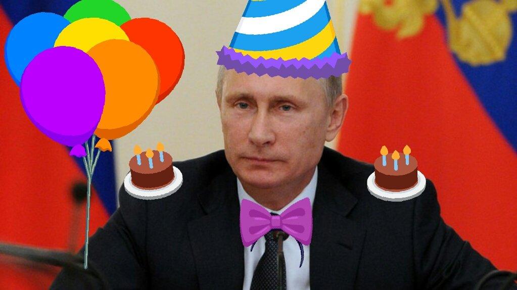 Поздравление от президента день рожденье картинки