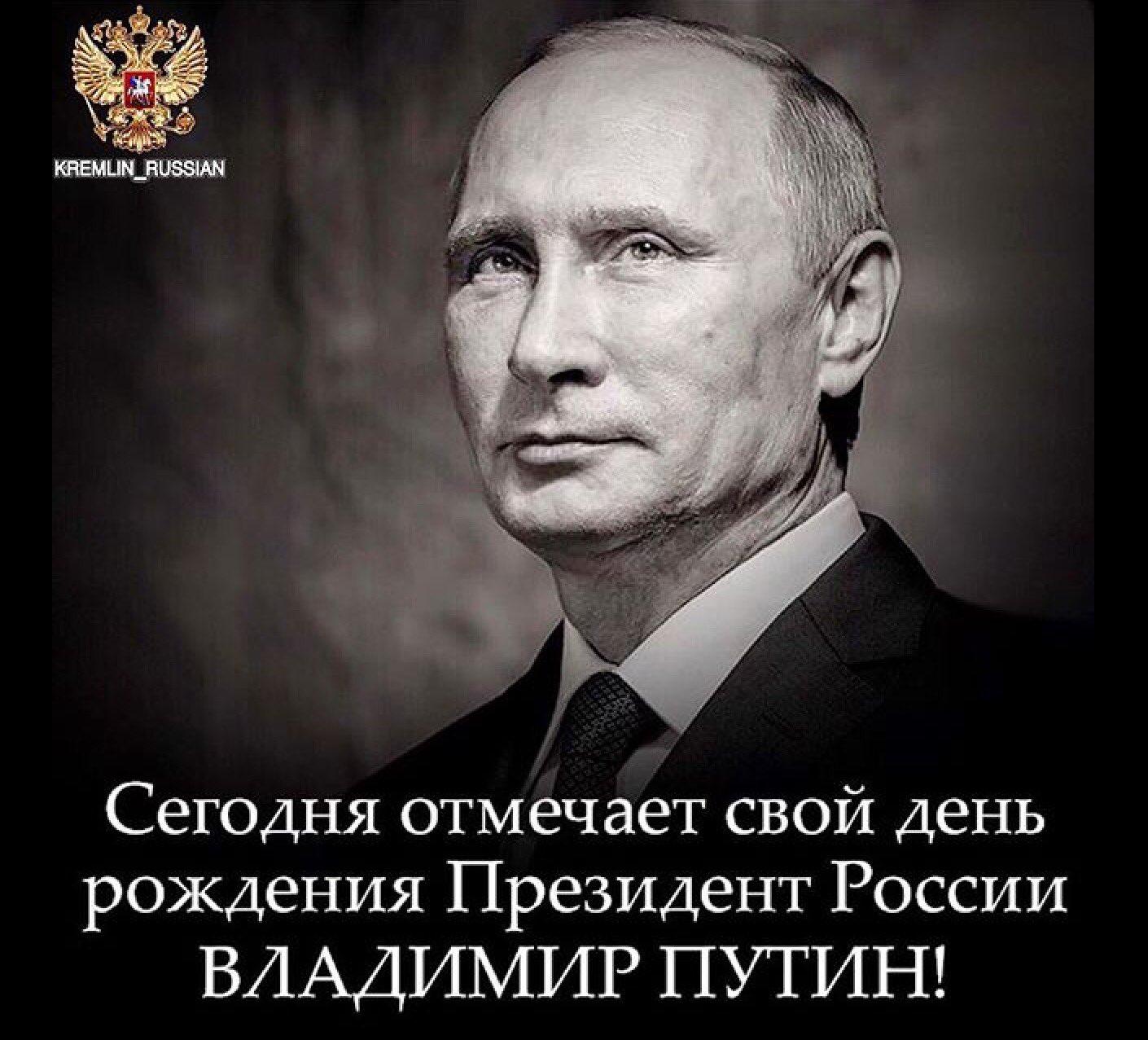 Открытка с днем рождения владимира владимировича