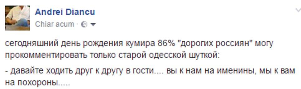 Порошенко о трассе Одесса - Рени: Эта дорога была символом бездорожья в Украине - Цензор.НЕТ 5534