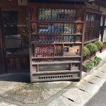風景に溶け込んでいる?世界遺産石見銀山の景観を守る木製で手作りされた自動販売機!