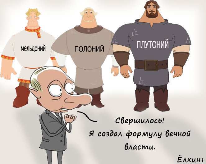 Кандидат на должность генсека ООН Гутерреш хорошо понимает украинские вопросы, - Ельченко - Цензор.НЕТ 4768