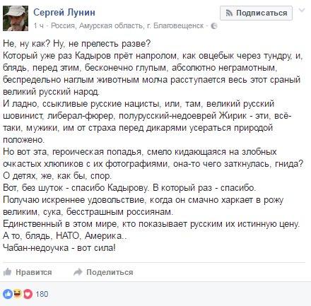 Боевики совершили 24 обстрела: в направлении Широкино, Водяного и Красногоровки били из 120-мм и 82-мм минометов, - штаб АТО - Цензор.НЕТ 2962