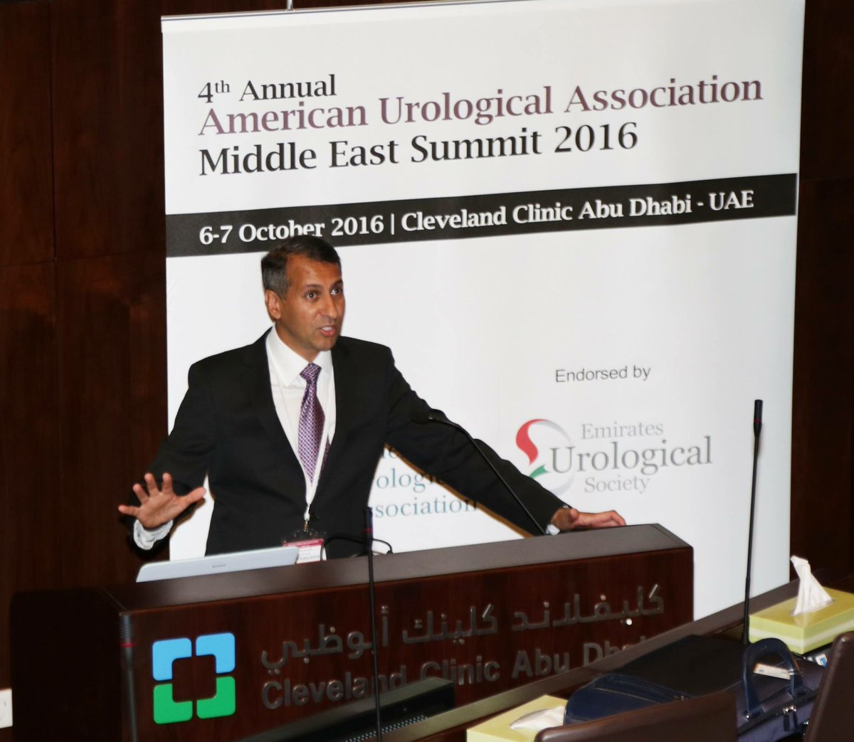 aua middleeastsummit auasummit twitter dr sandip vasavada talks about challenges in stress incontinence surgical therapy auamesummit urology ccad amerurological meetingmindspic twitter com