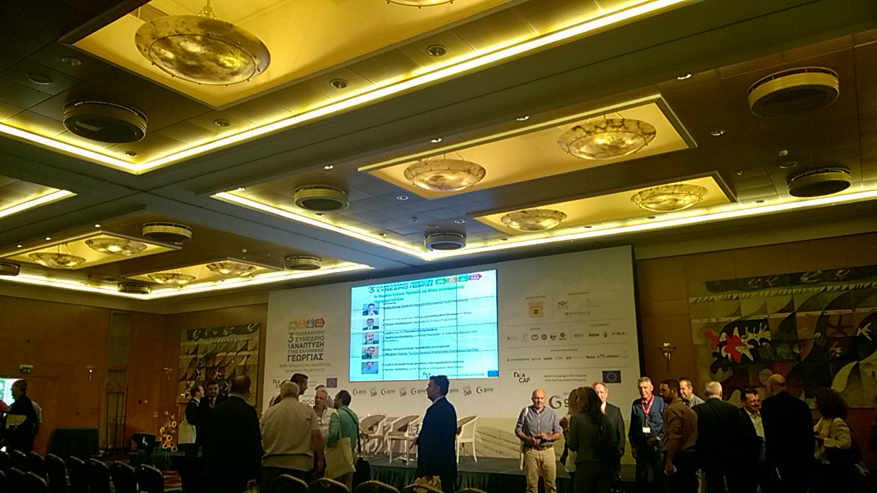 #GAIACongress16 is successfully over; big thanks to the organizers & participants for a fruitful event :-) https://t.co/R9ekQnEazi