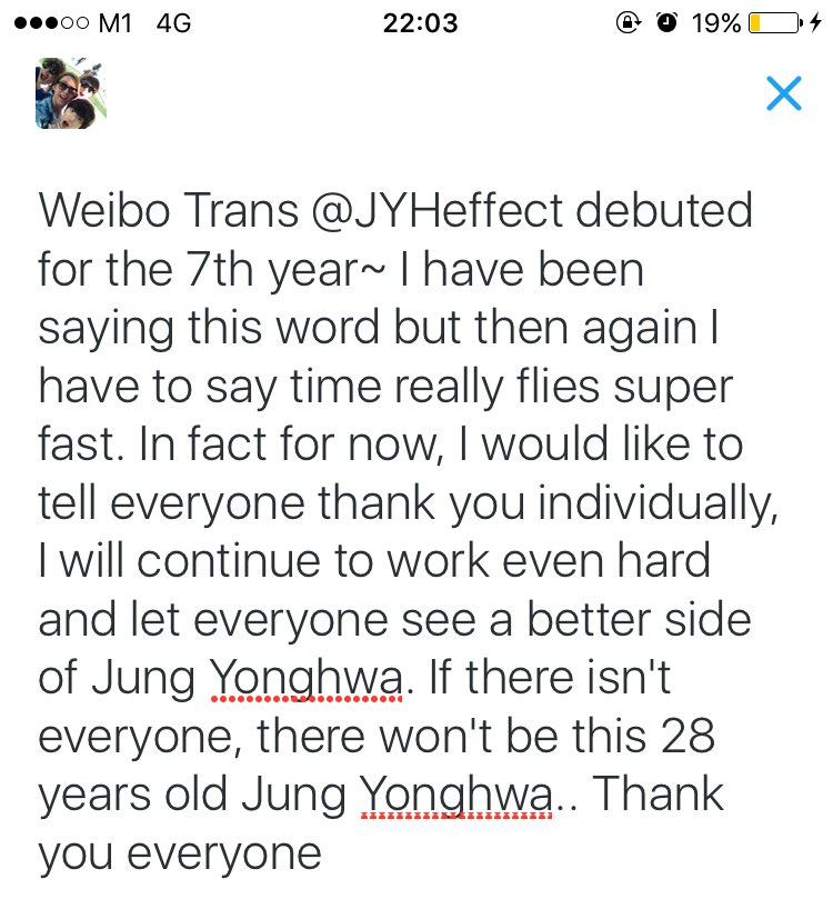 """fishyy on Twitter: """"Weibo Trans @JYHeffect debuted for the 7th ..."""