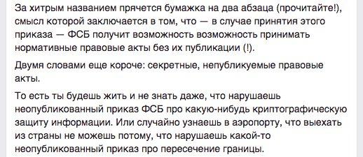 """""""В первые сутки не давали ни воды, ни еды"""", - Сущенко - Цензор.НЕТ 2904"""