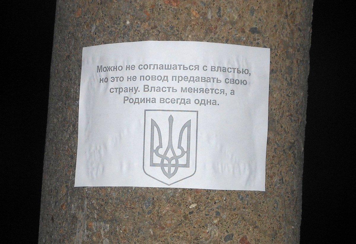 Разведение войск на Донбассе не ведет к изменению линии разграничения, - Марчук - Цензор.НЕТ 4924