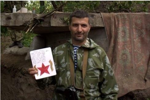 На Донбассе ликвидирован российский наемник Багирян, - Шовкошитный - Цензор.НЕТ 9765