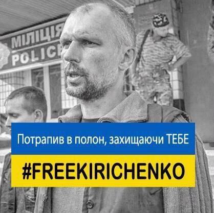 Освобождение незаконно задержанного Кремлем журналиста Сущенко должно быть приоритетом, - Климкин на встрече с Миятович - Цензор.НЕТ 2676