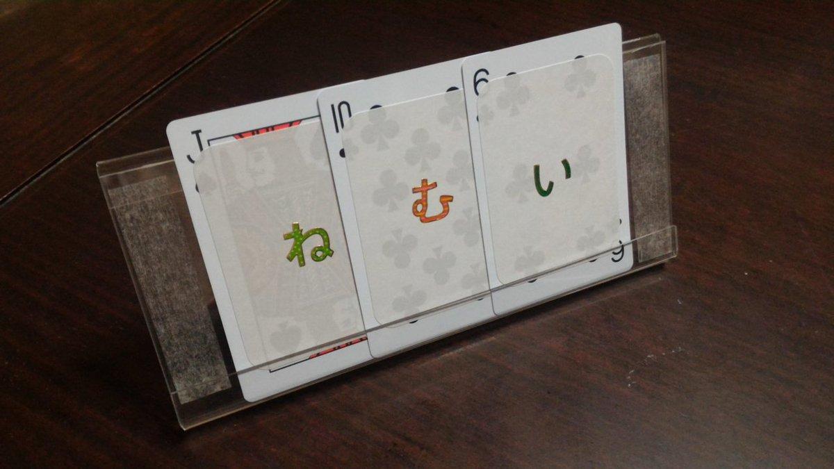 ダイソー カード スタンド L型カードスタンド|DAISOの使い方を徹底解説「超優秀!100均で買えるおすすめコスメ!⚠︎2枚め途中から音声..」 by