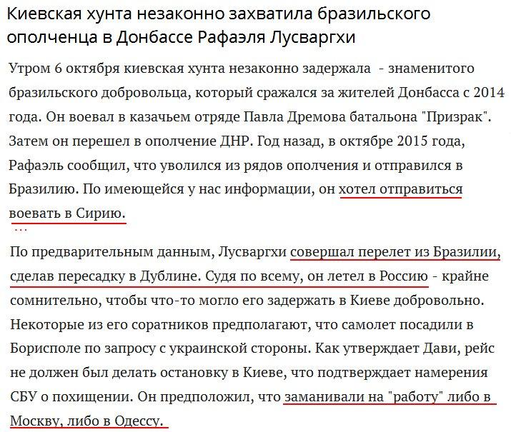За минувшие сутки боевики 38 раз обстреляли силы АТО: по Новозвановке били 120-мм калибром - Цензор.НЕТ 3994
