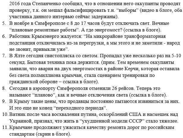 В США инициируют введение санкций против РФ из-за кибератак - Цензор.НЕТ 5909