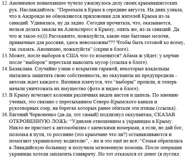 В США инициируют введение санкций против РФ из-за кибератак - Цензор.НЕТ 1120