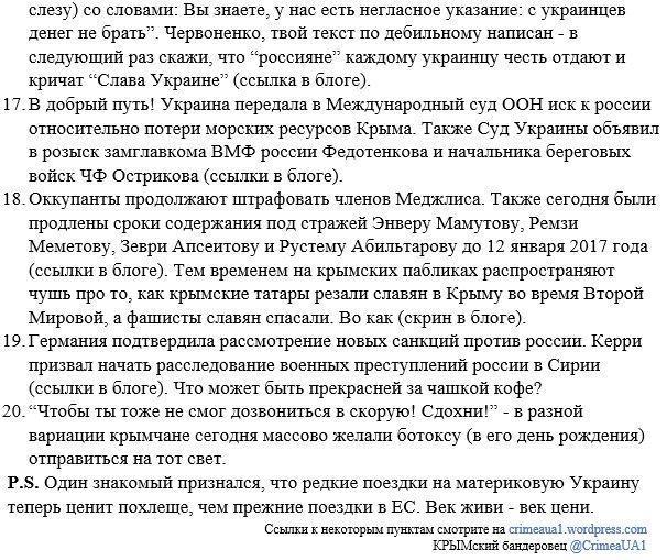 В США инициируют введение санкций против РФ из-за кибератак - Цензор.НЕТ 973
