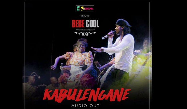 #NP 'Kabulengane' @BebeCoolUG  on #TheAfrodisiac https://t.co/ULHfPtlMy6