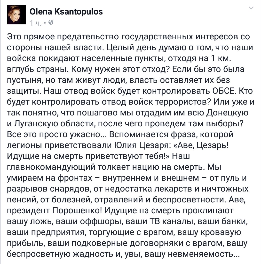 Оккупанты отводят свои подразделения из Петровского, - Минобороны Украины - Цензор.НЕТ 949