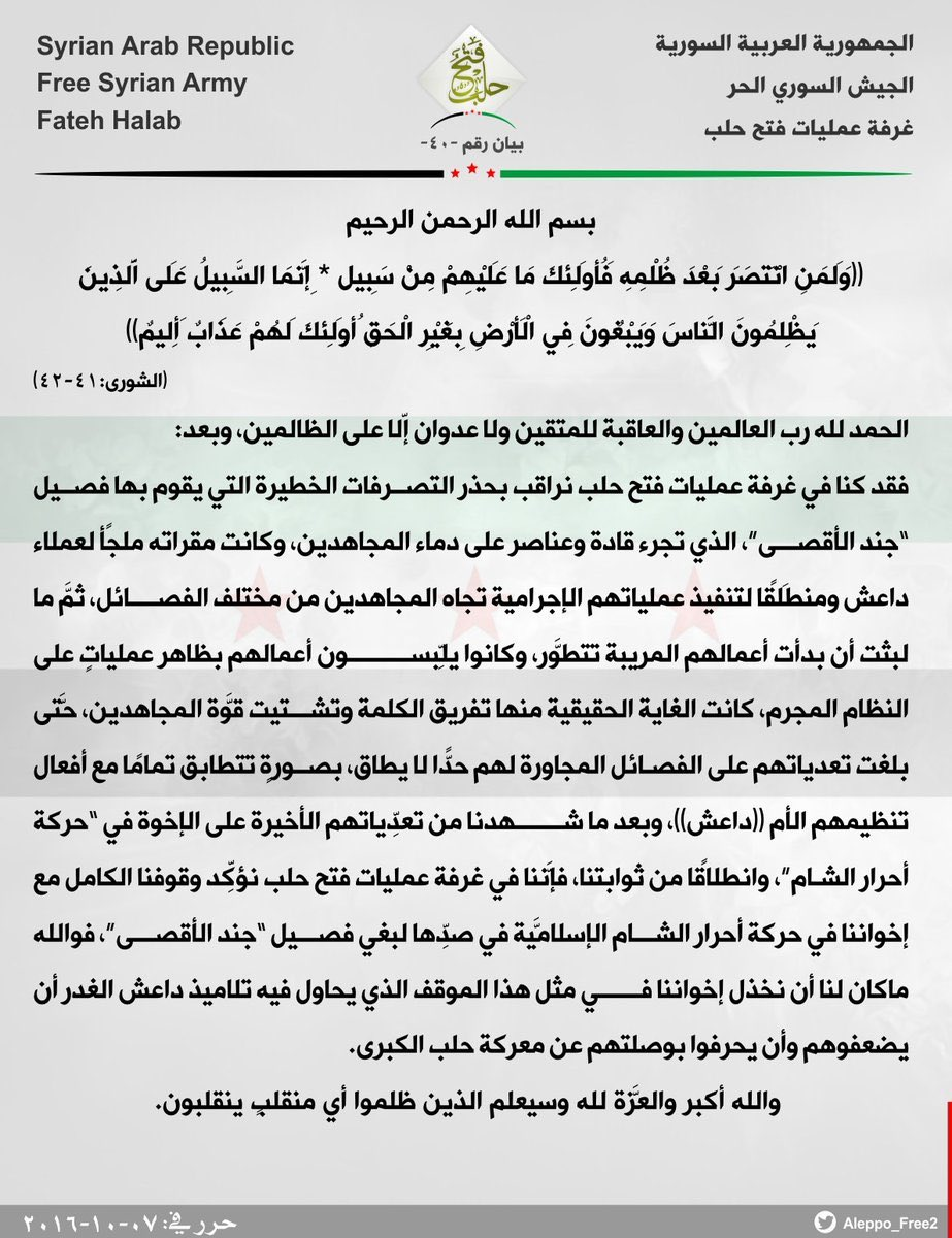 More than 50 armed opposition groups have joined &/or expressed support for Ahrar al-Sham's offensive vs. Jund al-A… https://t.co/AOyJsQKA3h