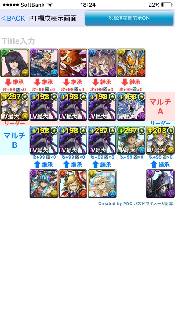 極限の闘技場3