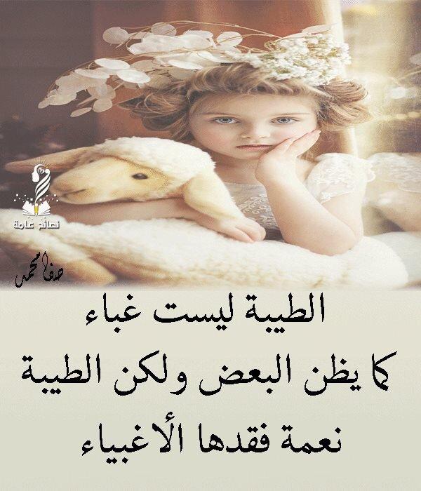 Yahia Bennani Bennani Yahia Twitter