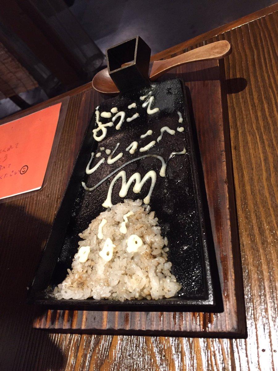 田崎明 (@AkiraTasaki) | Twitte...