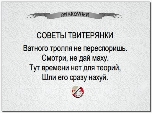 """28 российских танков и 5 """"Градов"""" доставлены на Донбасс, - разведка - Цензор.НЕТ 7039"""
