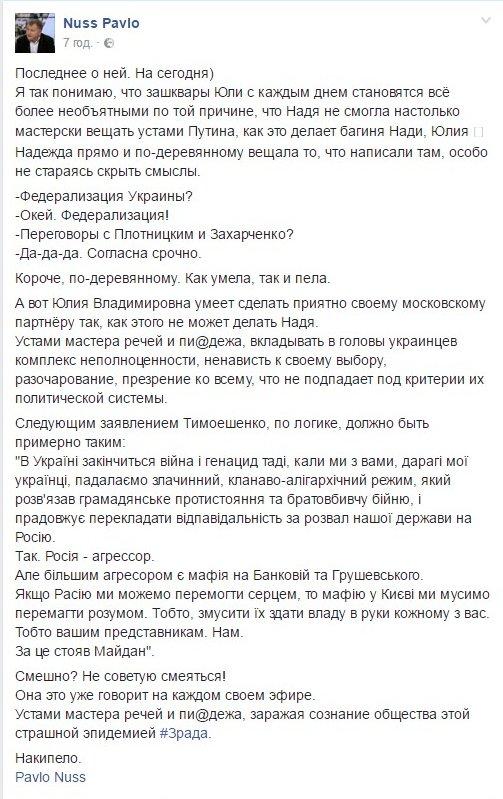 """На ЧАЭС начнут надвигать """"арку"""" для объекта """"Укрытие"""" 3 ноября, - Семерак - Цензор.НЕТ 1287"""