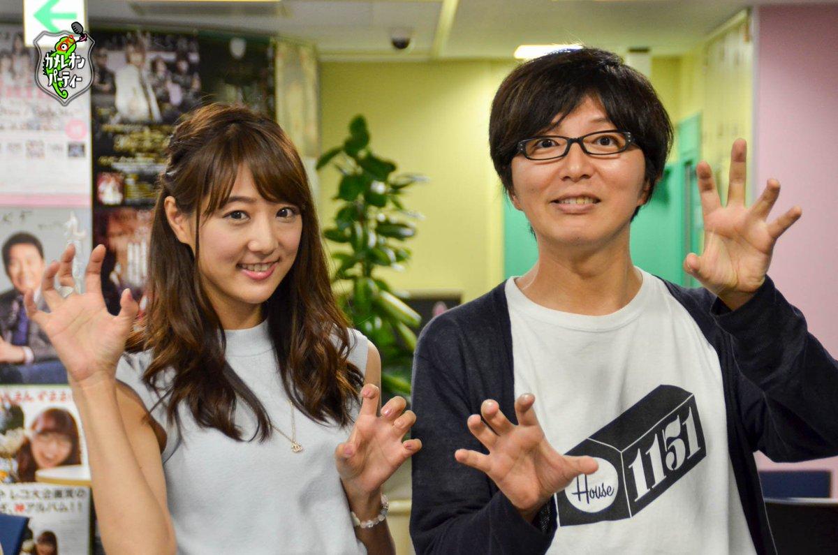 "FM NACK5 カメレオンパーティー Twitter પર: ""【#NACK5 #カメパ 10.9 ..."