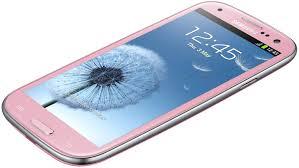 Akalanka Cellular