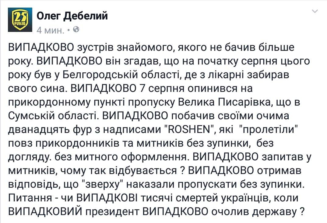 Украинец пытался вывезти в Россию пакеты с коноплей, его поймали на границе - Цензор.НЕТ 5077