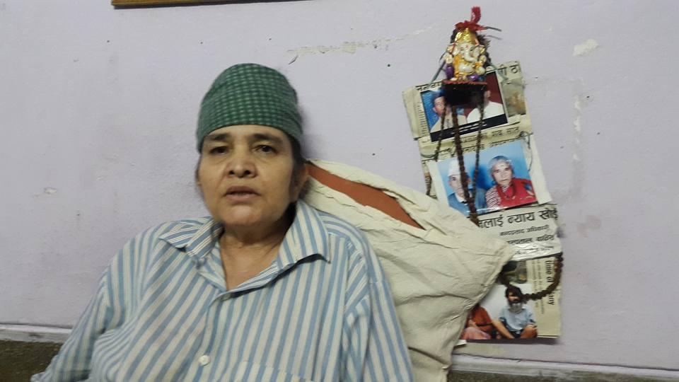 न्यायाधीश शर्मा विरुद्ध गंगामाया दिइन् उजुरी