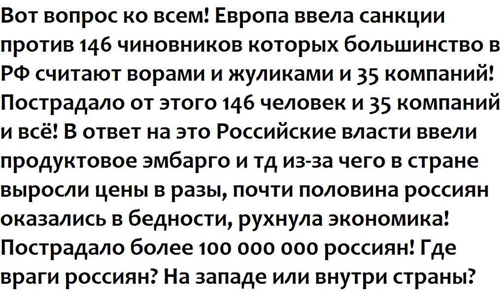 Европарламент должен продолжать давление на Россию из-за Донбасса и Сирии, - Шульц - Цензор.НЕТ 5968