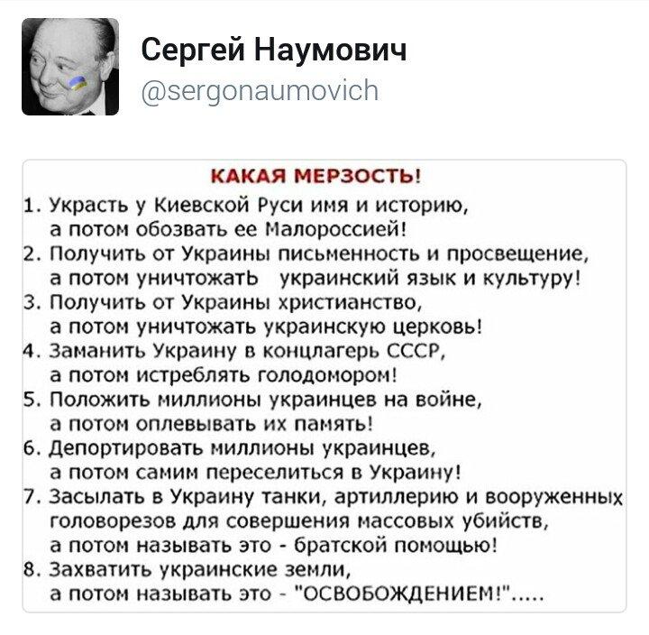 За минувшие сутки в зоне АТО один погибший и один раненый, - Лысенко - Цензор.НЕТ 8536