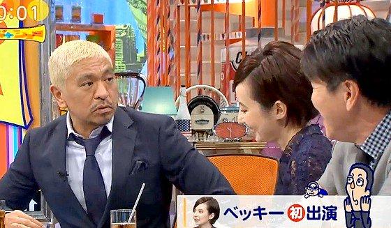 #ワイドナショー 松本:意味がよくわからないんで、詳しく説明してもらっていい?...