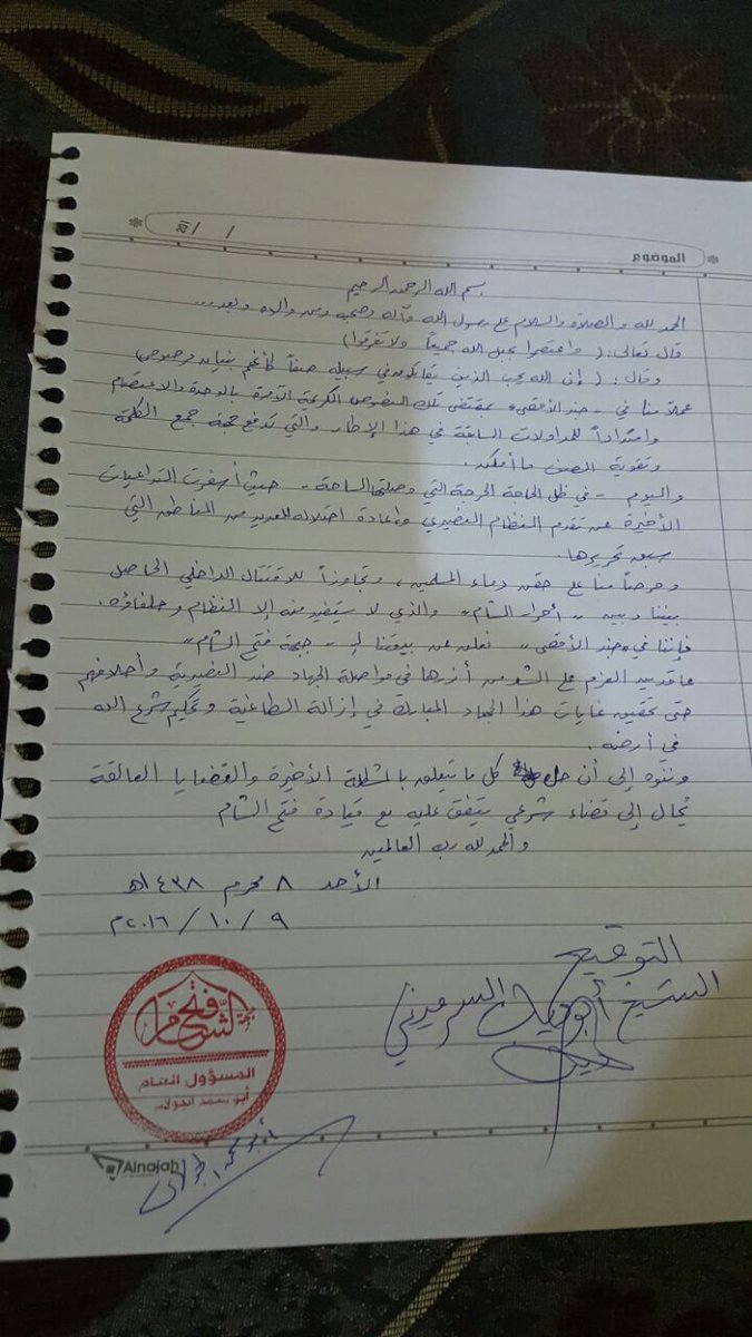 JFS has accepted Jund al-Aqsa [back] into its ranks after 2-3 days of fighting w. Ahrar al-Sham.  A *huge* risk by… https://t.co/CheLZze4R3