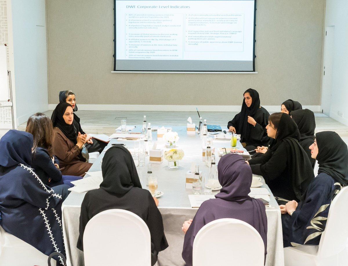 اخبار الامارات العاجلة 2737274333 مجلس إدارة مؤسسة دبي للمرأة يناقش خطة التطوير الاستراتيجية للسنوات الخمس المقبلة اخبار الامارات    اخبار الامارات العاجلة CuU1KKYWEAIUlCa مجلس إدارة مؤسسة دبي للمرأة يناقش خطة التطوير الاستراتيجية للسنوات الخمس المقبلة اخبار الامارات    اخبار الامارات العاجلة CuU1KKjXYAAJbcQ مجلس إدارة مؤسسة دبي للمرأة يناقش خطة التطوير الاستراتيجية للسنوات الخمس المقبلة اخبار الامارات    اخبار الامارات العاجلة CuU1KKyWcAADWxp مجلس إدارة مؤسسة دبي للمرأة يناقش خطة التطوير الاستراتيجية للسنوات الخمس المقبلة اخبار الامارات