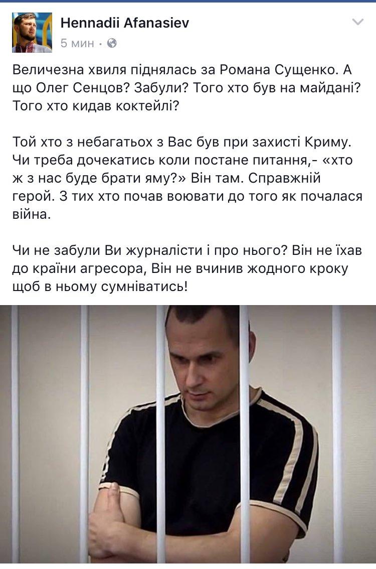 Освобождение незаконно задержанного Кремлем журналиста Сущенко должно быть приоритетом, - Климкин на встрече с Миятович - Цензор.НЕТ 5389