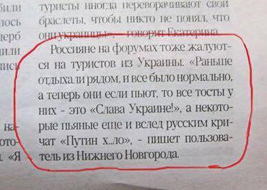 """В НАТО раскритиковали переброску российских """"Искандеров"""" под Калининград - Цензор.НЕТ 1760"""